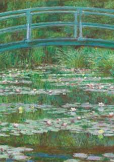 The Impressionists - Exhibition on Screen