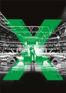 Ed Sheeran - Jumpers For Goalposts x Tour at Wembley Stadium + Ed Sheeran LIVE from Leicester Square